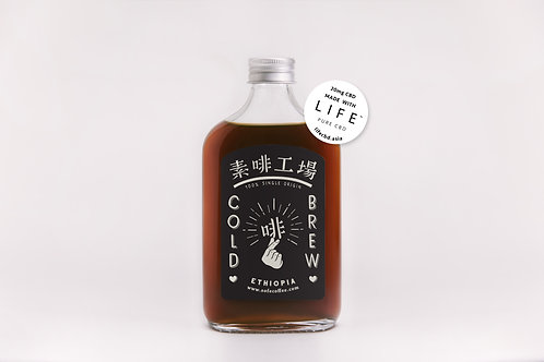 CBD Ethiopia Cold brew - 6 bottles