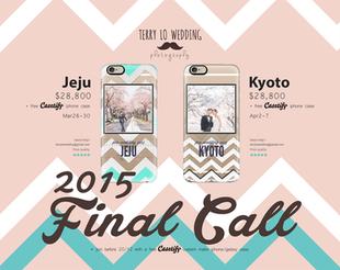 Final Call 2015 - Jeju 濟州 and Kyoto 京都 pre-wedding