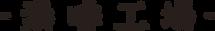 sofe_logo_03.png