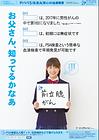 ポスター2021_1.png