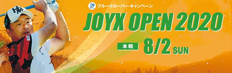 joyx2020_m.png