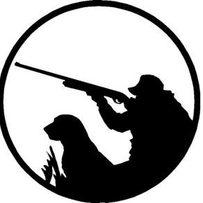 Охотничий сезон