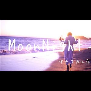 Moon Night / サナコカルネ