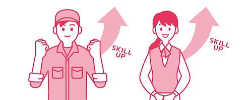 教育訓練計画-1.jpg