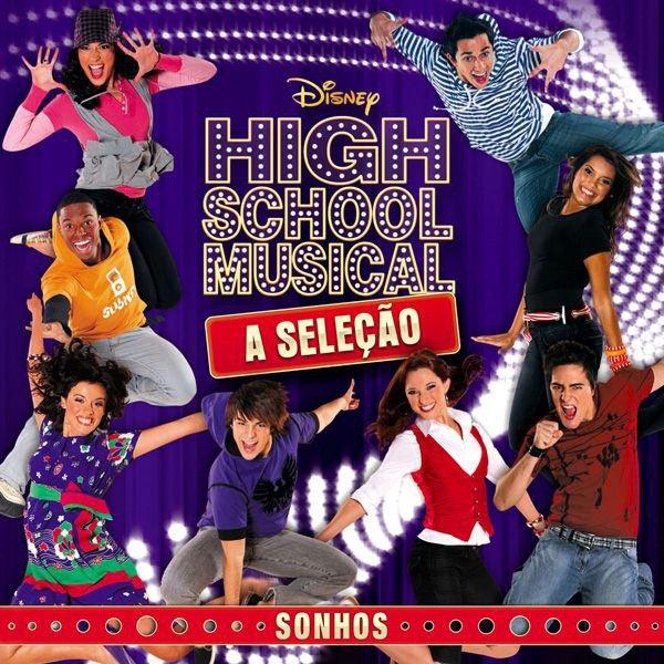 High+School.jpg