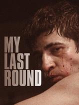 el ultimo round.jpg