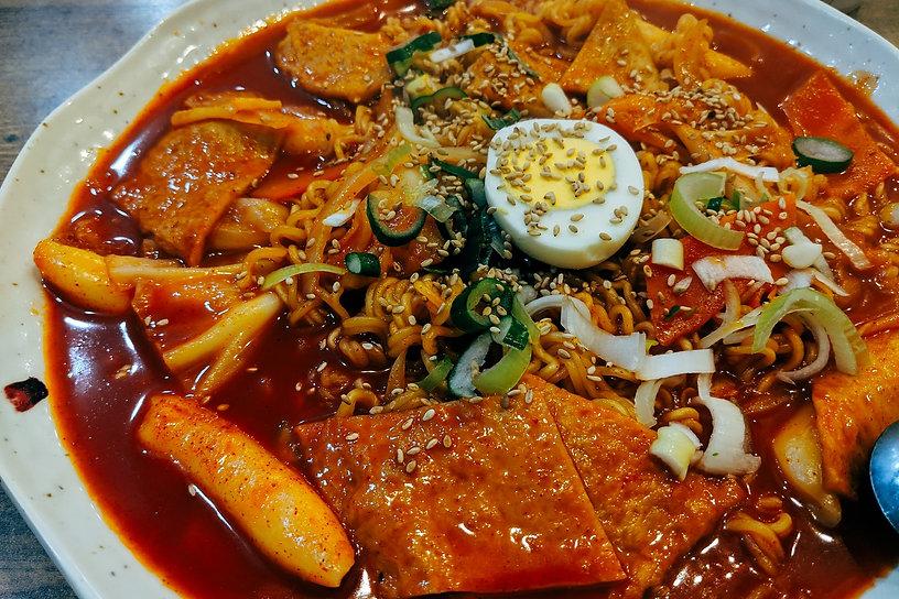 Spicy Rice Cake