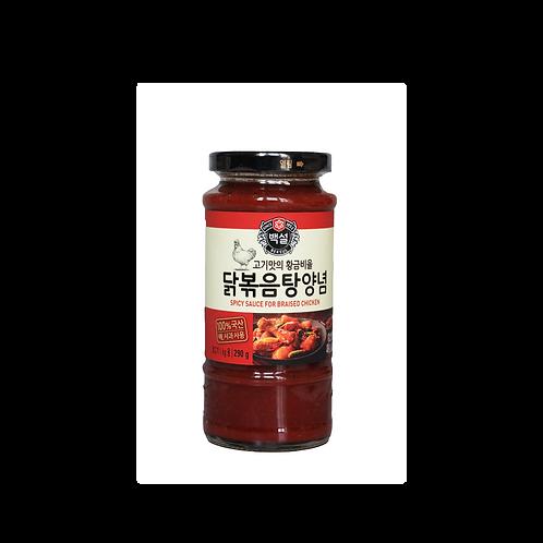 Spicy Korean Chicken Marinade Sauce 290g