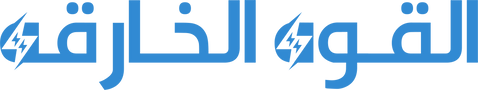 Alqua Logo.png