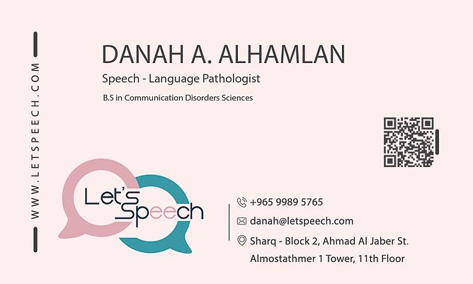 Danah's Digital Business card 2020.png
