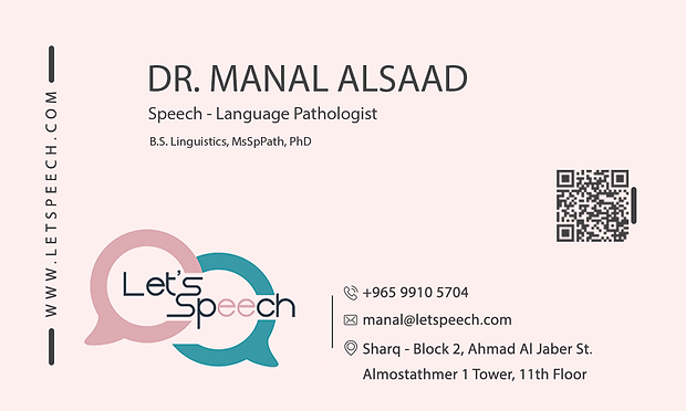 Manal's Digital Business card.png