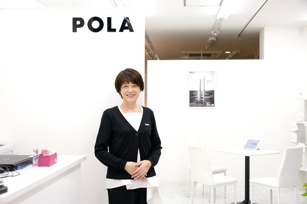 07_pola_01.jpg