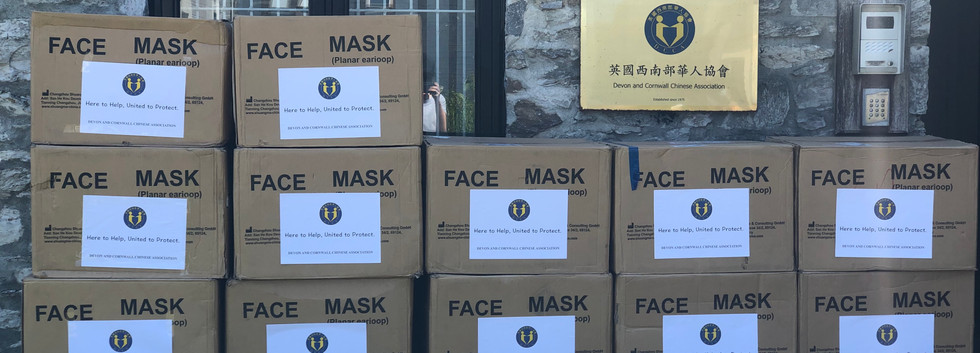 PPE masks ready to go