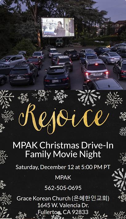 MPAK_Christmas_Evite.PNG