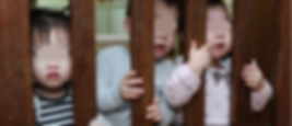 NK_Children.png