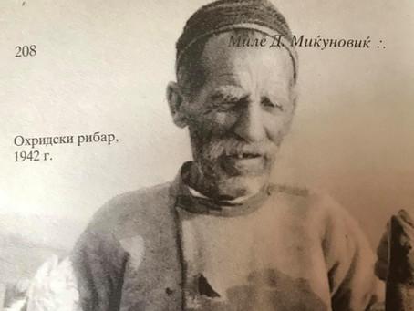 Fisherman's Almanac - digitale register van erkende vissers uit Ohrid van 1934 - 1941