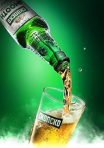Skopsko bier