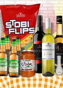 Macedonia Deluxe Party Pack.jpg