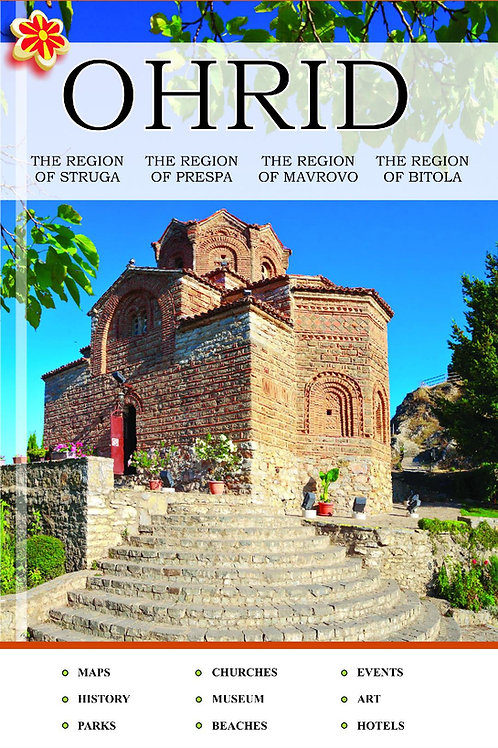 Tourist Guide Of Ohrid