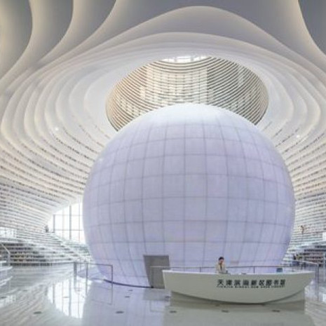China Wows The World With Extraordinary, Futuristic Library