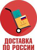 Компания Артель г. Екатеринбург