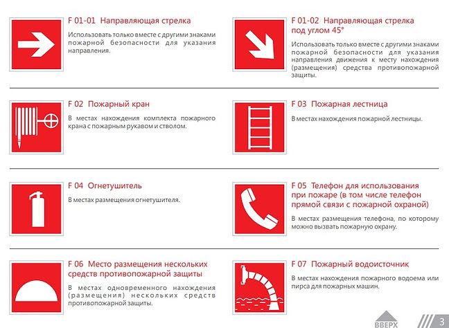 F_1-7.jpg