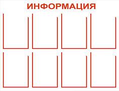 _1050х800 8кА4.jpg