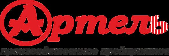 логотип Артель новый (1).png