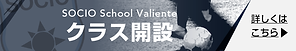 08_Valiente_1.png