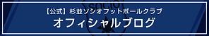 12_内部向けブログ_1.png