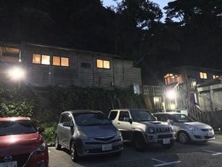 伊豆高原にある本当に〝いいお湯〟の富戸温泉