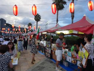2018年8月1日〜4日まで、熱海の夏のビール祭りが開催されます!