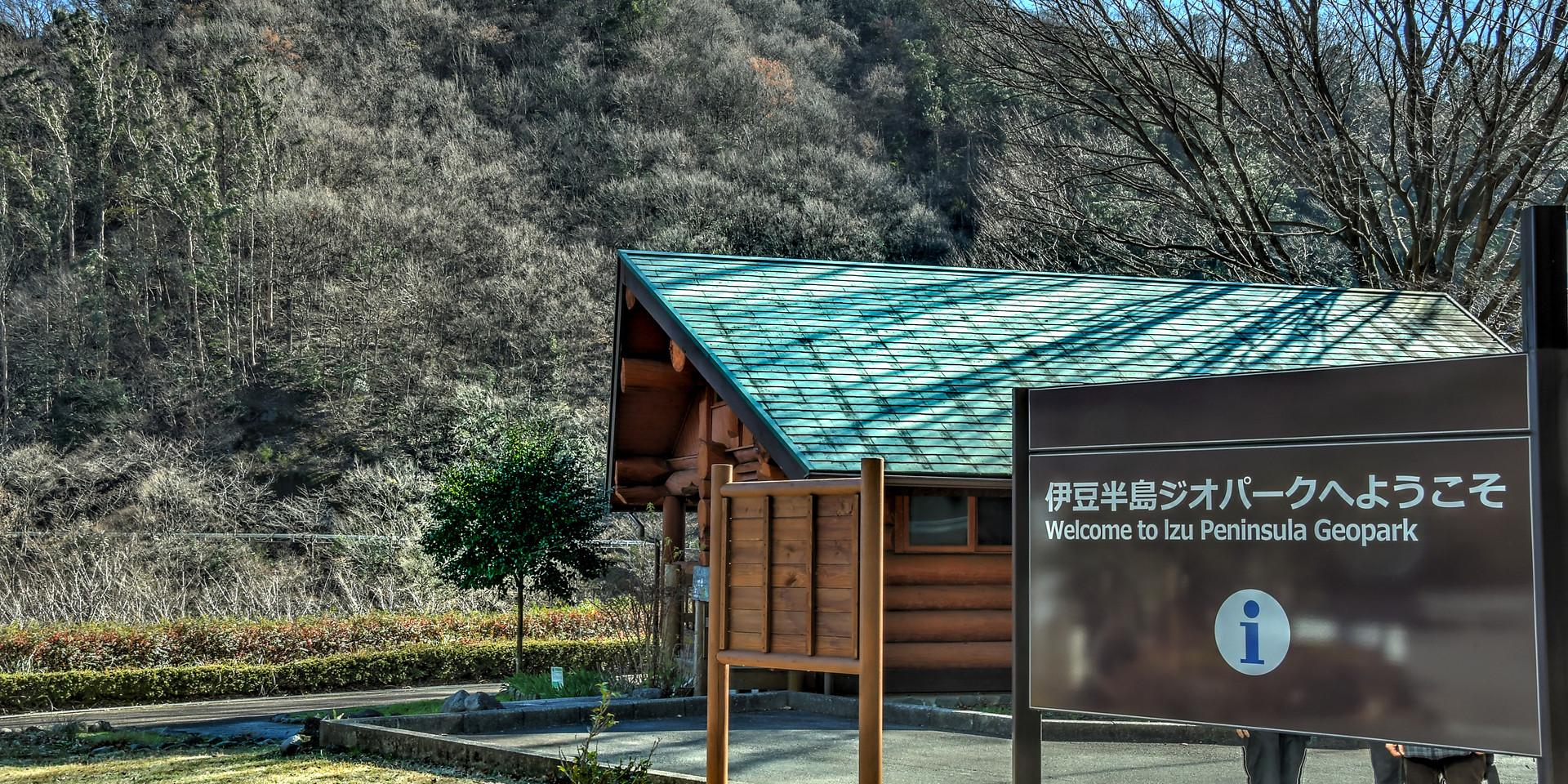 松川湖ログハウス