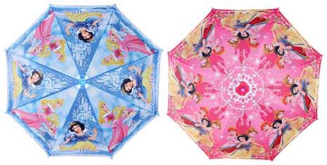 payung panjang 07ACS149