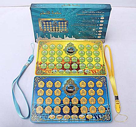 Playpad juz amma 3 bahasa A0804