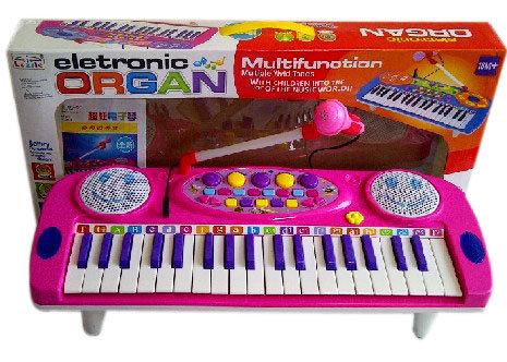 Organ Pink 08MSC08