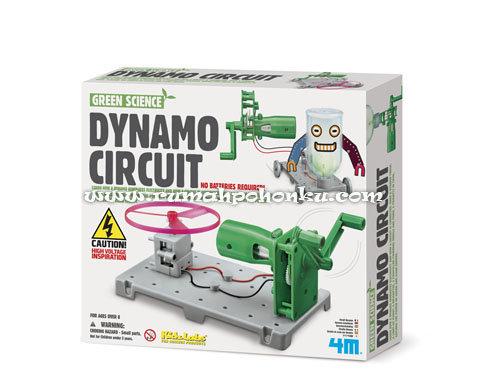 Dynamo Circuit Board 06SCN022