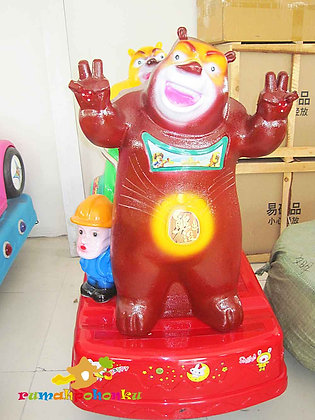 Mainan mesin koin type bear - 01