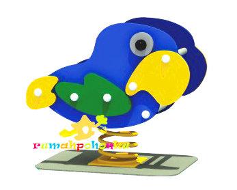 Parrot Ride Spring Rider