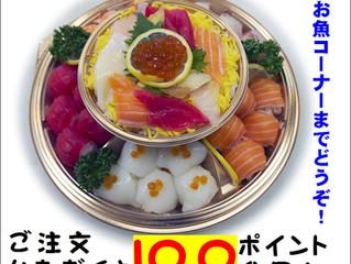 ひなまつりの手まり寿司!