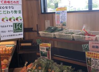 安心安全な自然栽培の野菜!