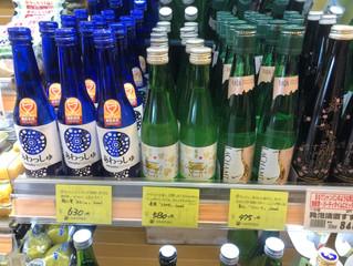 食前酒に最適な発泡性日本酒入荷!