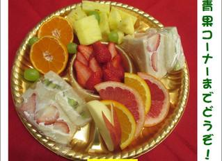 ひなまつりのフルーツ盛りあわせご注文を承ります!