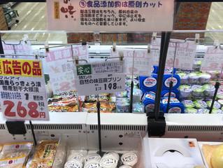 自然の味の豆腐プリン