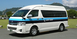 ジャンボ(特定大型車)