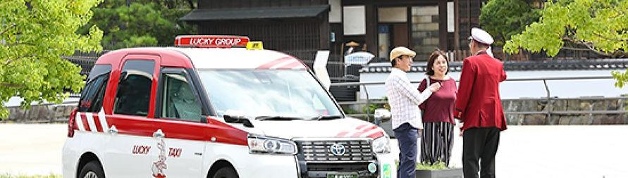 皆様の快適な長崎観光をサポートいたします。