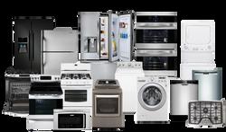 appliances_200218