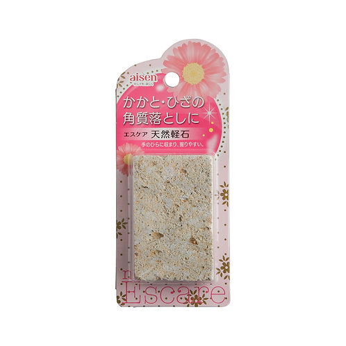BE232 NATURAL PUMICE