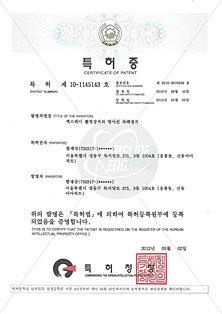 CVP-2 License