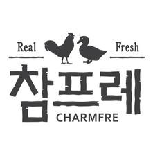 Charmfre Logo.jpg